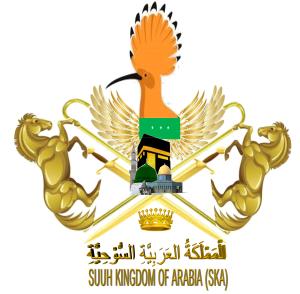 SKA-SUUH KINGDOM OF ARABIA